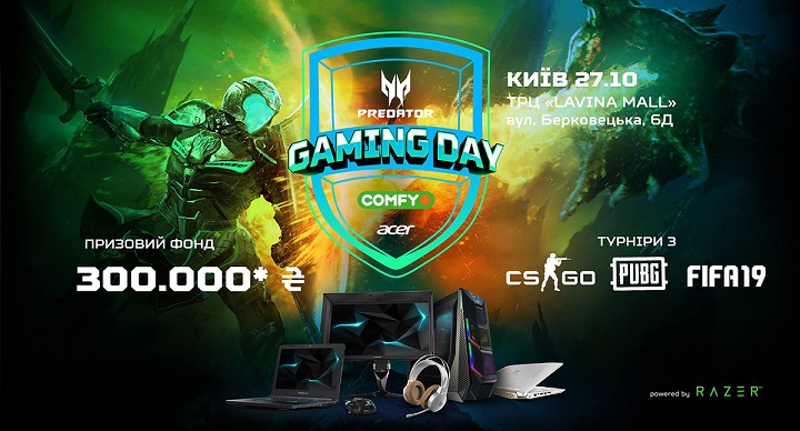 Acer Predator Gaming Day