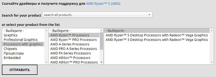 AMD отреагировала на проблему отсутствия новых драйверов для Ryzen