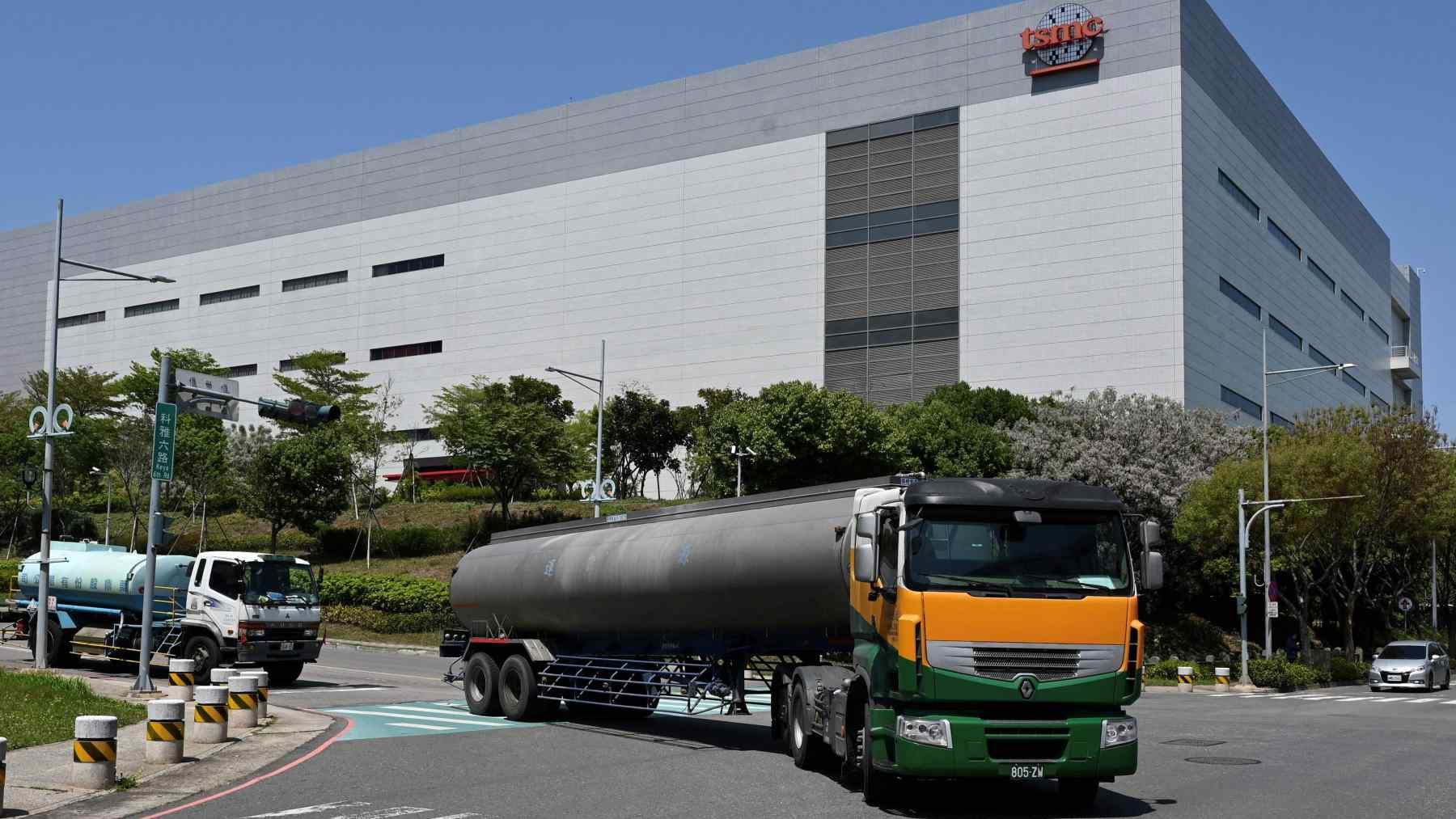TSMC построит очистительный завод для борьбы с засухами на Тайване