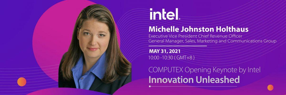 Computex 2021: анонс презентаций Intel, Nvidia и AMD