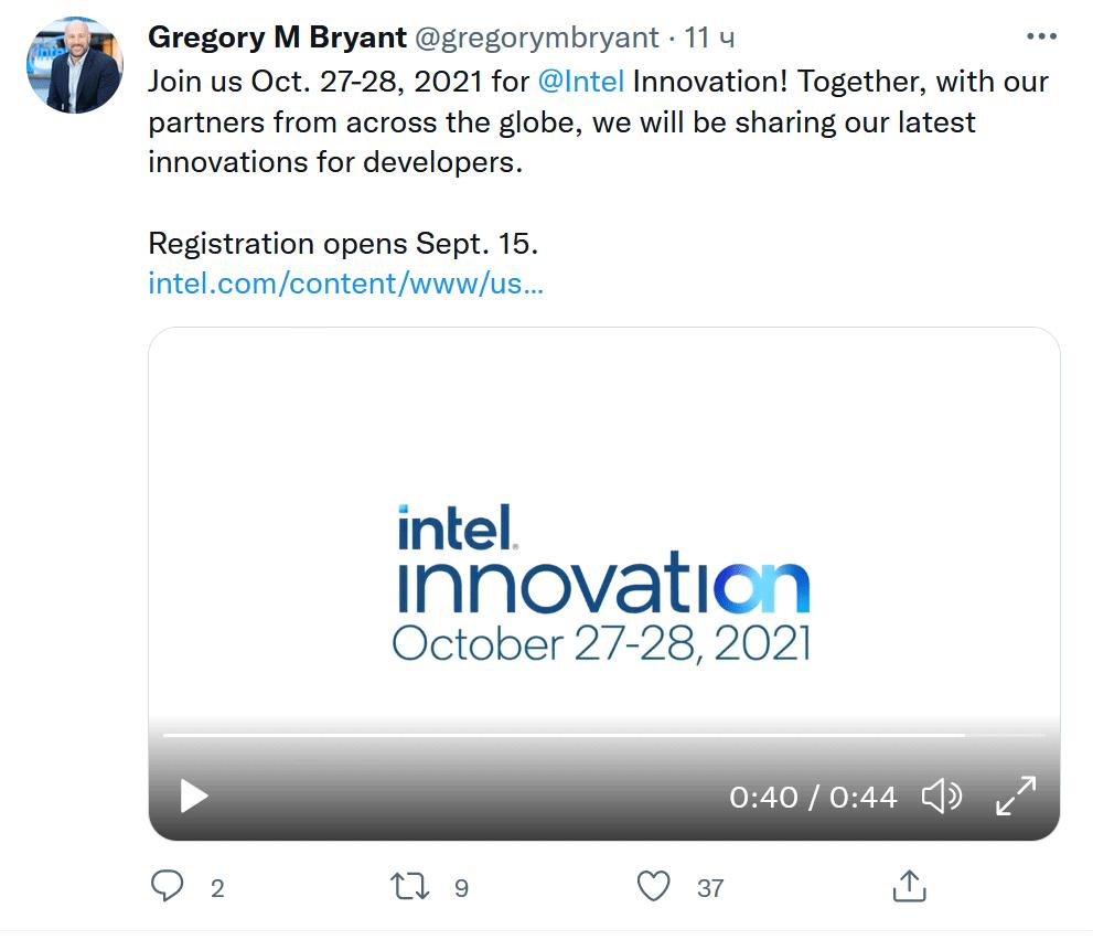 Конференция Intel InnovatiON пройдет в онлайн-формате