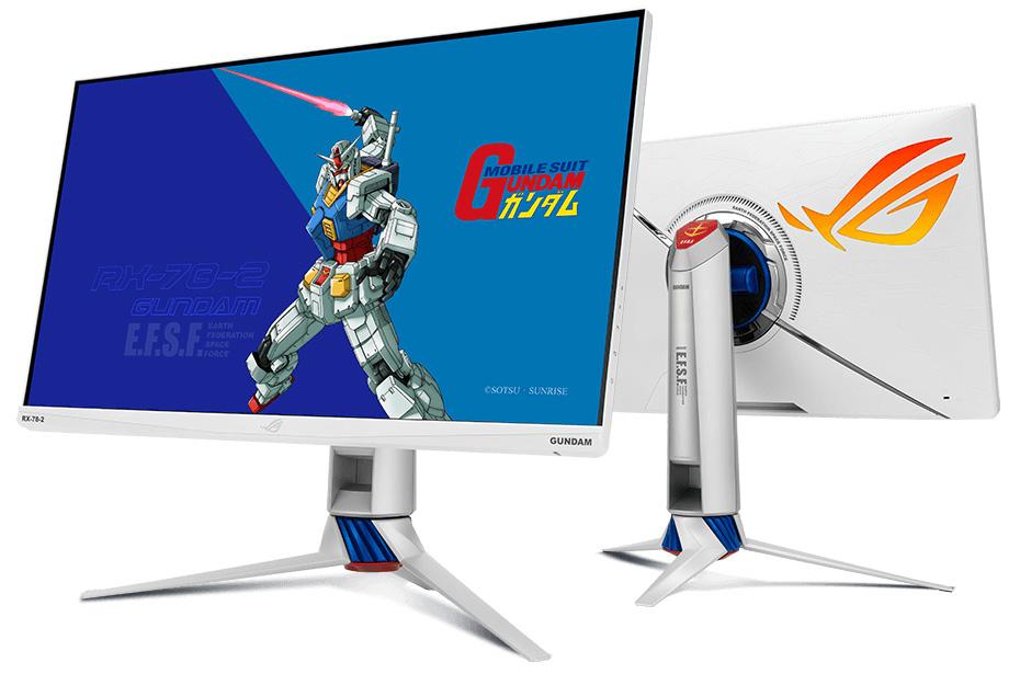 ASUS выпустит игровой монитор ROG Strix XG279Q-G Gundam Edition