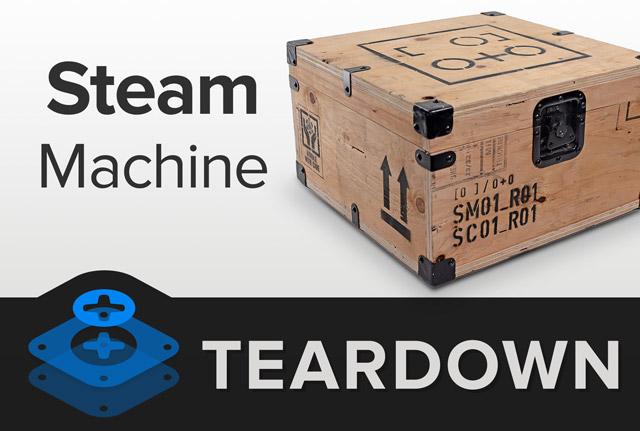 Прототип Steam Machine