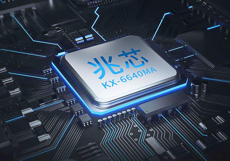 Teclast Taipower C24 Air — моноблочный ПК с процессором Zhaoxin KaiXian KX-6640MA