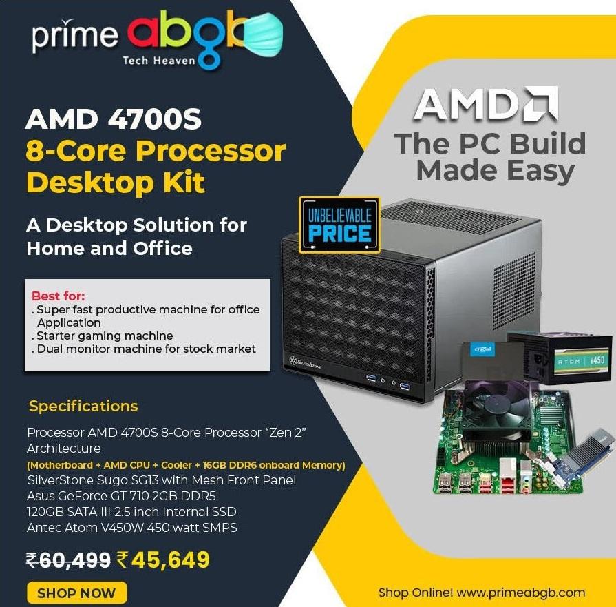 В Индии уже можно купить систему на базе AMD 4700S Desktop Kit