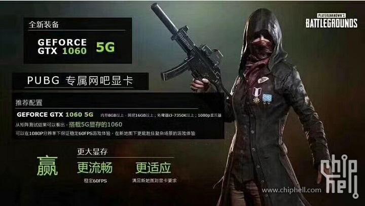 ELSA выпустила видеокарту GeForce GTX 1080 Ti11GBST