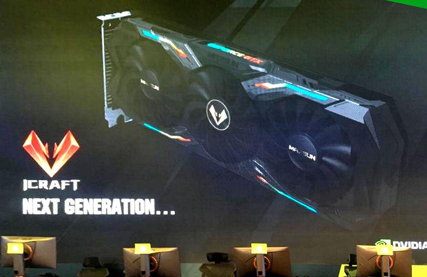 Maxsun GeForce GTX 2080