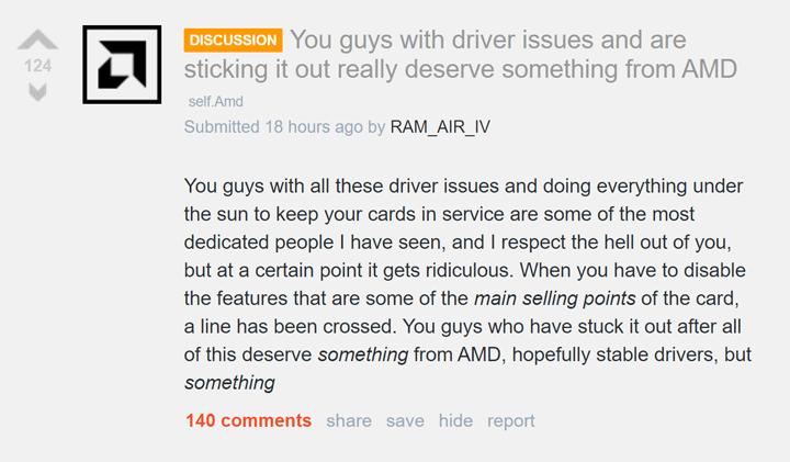 Проблемы с драйвером AMD