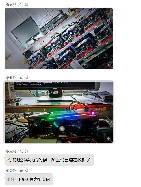 GeForce RTX 3080 неплохо показывает себя в добыче Ethereum