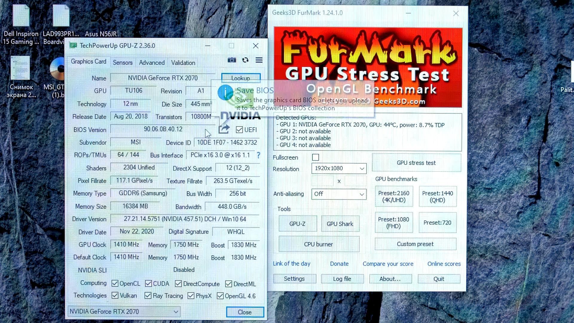 Энтузиаст оснастил 16-гигабайтным видеобуфером карту GeForce RTX 2070
