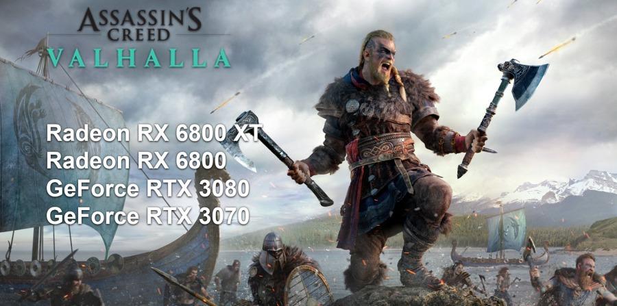 Видеосравнение старших видеокарт GeForce RTX и Radeon RX в Assassin's Creed Valhalla
