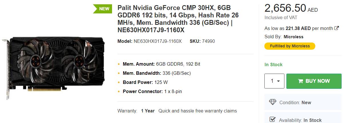Видеокарта для майнинга Palit CMP 30HX замечена в продаже