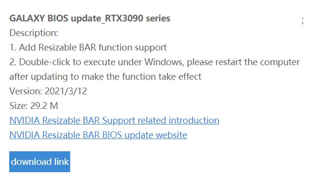 Galax и Gainward выпустили прошивки для GeForce RTX 3000 с поддержкой Resizable BAR