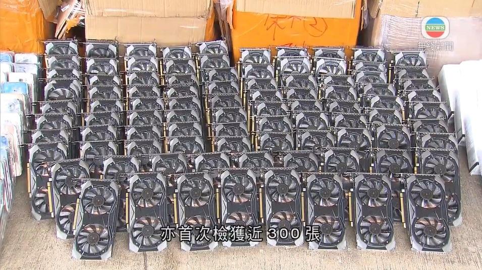 В Гонконге у контрабандистов изъяли 300 видеокарт для майнинга Nvidia CMP 30HX