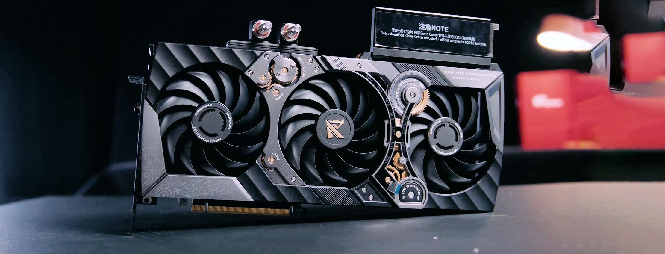 Первые тесты Colorful iGame GeForce RTX 3090 Kudan