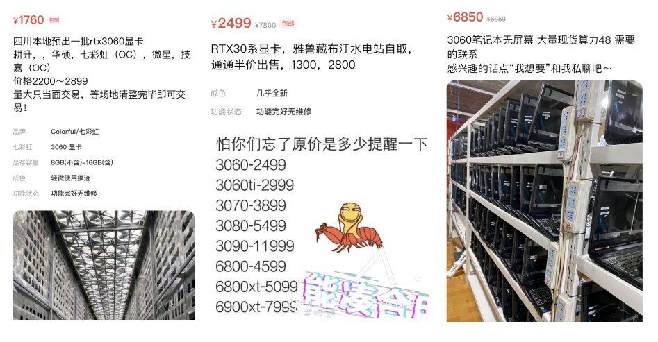 Видеокарты стремительно дешевеют на вторичном рынке Китая