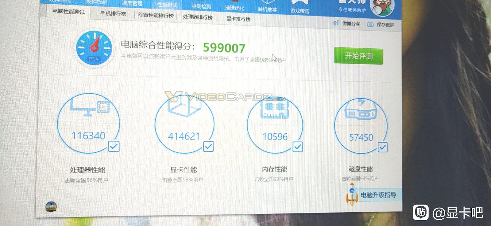 Одна из версий AMD Radeon RX 6600 XT замечена в Китае