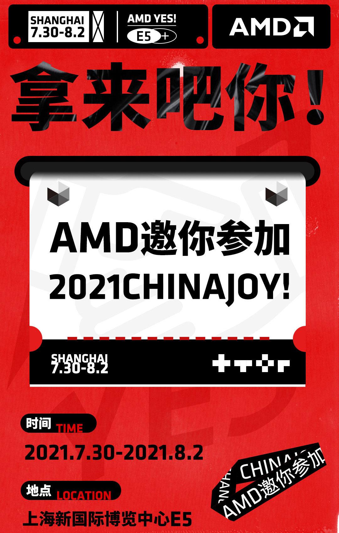 AMD представит Radeon RX 6600 XT на выставке Chinajoy 2021