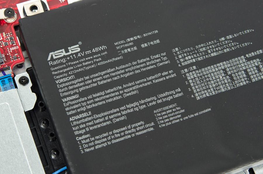 ASUS ROG Strix G15 G512LI