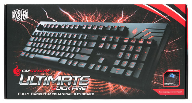 Cooler Master Storm QuickFire Ultimate