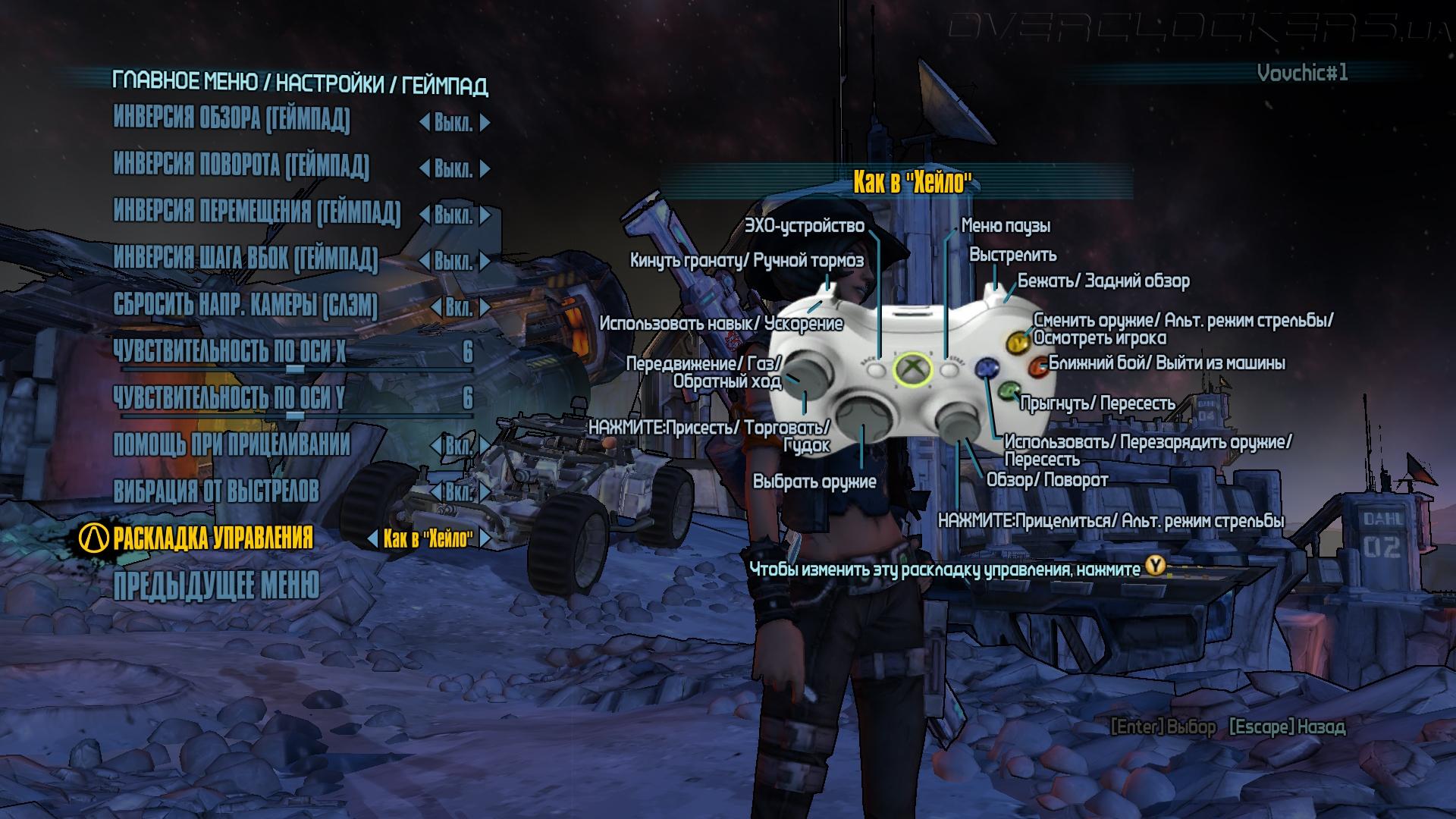 схема подключения проводного геймпада xbox 360