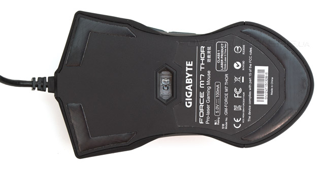 Gigabyte Force M7 Thor