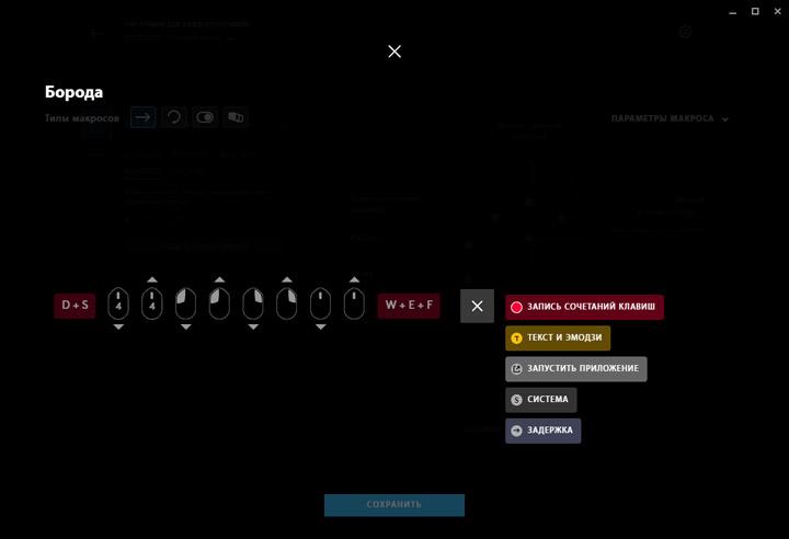 Logitech G305 Lightspeed