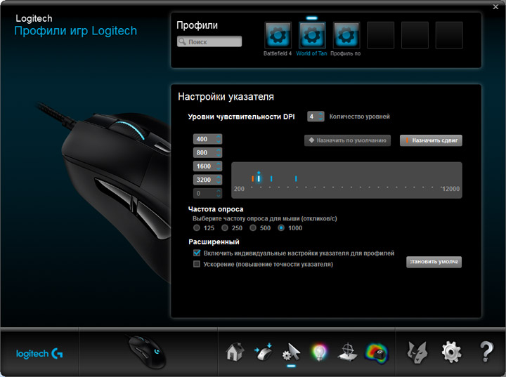 Logitech G403 Software / Hello everyone, welcome to logitechuser.com, are you looking for the ...