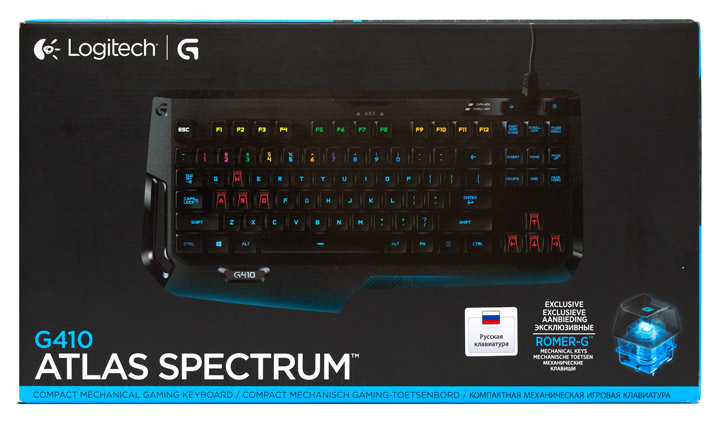 Logitech G410 Atlas Spectrum
