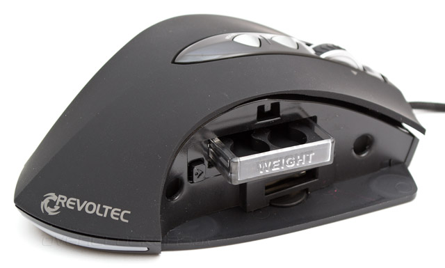 Revoltec FightMouse Elite RE122