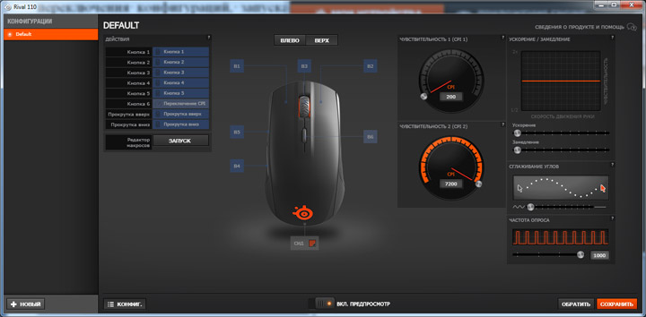 SteelSeries Rival 110