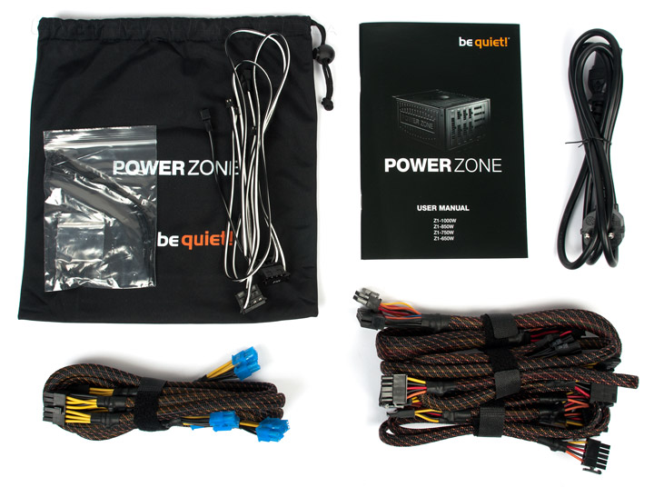 be quiet! Power Zone 650W (Z1-650W)