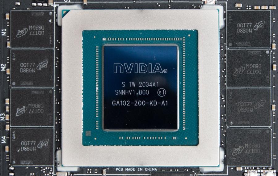 ASUS жалуется на падение поставок GPU Nvidia в первом квартале