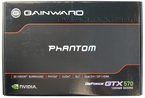 Gainward GeForce GTX 570 1280MB Phantom