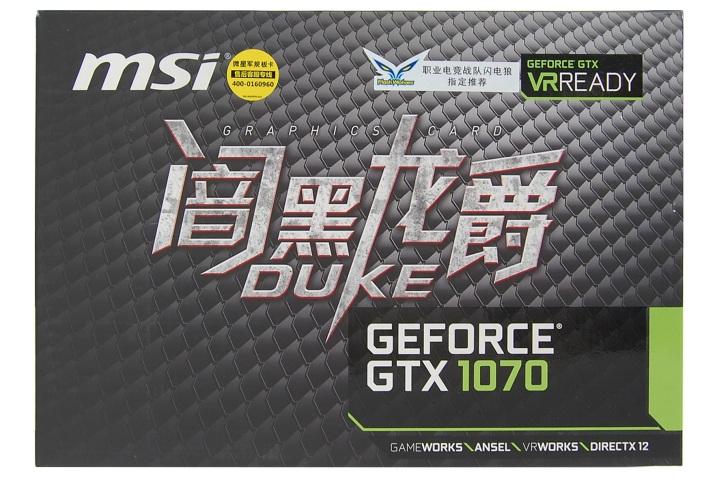Размещены изображения 3D-карты MSI GeForce GTX 1080 TiGaming X