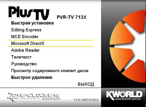 driver carte satellite videomate s300 gratuit